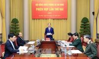 Phiên họp thứ hai Hội đồng Quốc phòng và An ninh nhiệm kỳ 2016 - 2021
