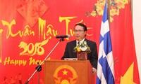 Đại sứ quán Việt Nam tại Hi Lạp tổ chức chương trình mừng xuân Mậu Tuất 2018