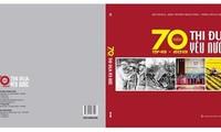 """Xuất bản sách """"70 năm thi đua yêu nước (1948 - 2018)"""""""