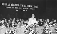Triển lãm Chủ tịch Hồ Chí Minh với phong trào thi đua yêu nước