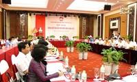 Hội nghị Đoàn Chủ tịch Ủy ban Trung ương Mặt trận Tổ quốc Việt Nam lần thứ 14