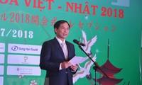 Lễ hội giao lưu văn hóa Việt - Nhật 2018: 45 năm nghĩa tình