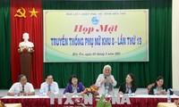 Phó Chủ tịch nước Đặng Thị Ngọc Thịnh dự họp mặt phụ nữ Khu 8