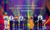 Giao lưu điển hình tiêu biểu trong học tập, làm theo tư tưởng, đạo đức, phong cách Hồ Chí Minh