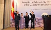 Kỷ niệm sinh nhật lần thứ 85 của Nhật Hoàng Akihito tại Thành phố Hồ Chí Minh
