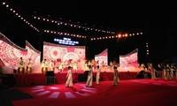 Khai mạc Lễ hội Văn hóa, Thể thao, Du lịch tỉnh Tiền Giang