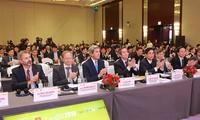 Hội thảo Ứng phó với biến đổi khí hậu và củng cố an ninh năng lượng