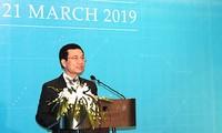 Hội nghị ASEAN về phát triển mạng 5G