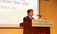Giới thiệu cơ hội đầu tư thương mại và du lịch tại Lâm Đồng tới doanh nghiệp Hàn Quốc