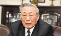 Long trọng Lễ tang cấp Nhà nước Trung tướng Đồng Sỹ Nguyên