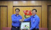 Tăng cường mối quan hệ hữu nghị, đoàn kết, hợp tác thanh niên hai nước Việt - Lào