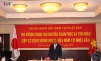 Thủ tướng Nguyễn Xuân Phúc gặp mặt tri thức, cộng đồng Việt Nam tại Nhật Bản