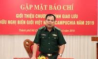 Thắt chặt tình hữu nghị, nâng cao hiệu quả công tác bảo vệ biên giới Việt Nam - Campuchia