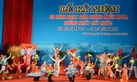 Во Вьетнаме отмечают День полного освобождения Южного Вьетнама и воссоединения страны