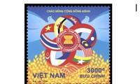 Выпущен набор почтовых марок «Приветствие Сообществу АСЕАН»