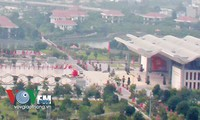Национальный конференц-центр Мидинь готов к обслуживанию 12-го съезда КПВ