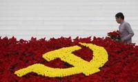 Отечественные и зарубежные СМИ оповестили о 12-м Съезде КПВ