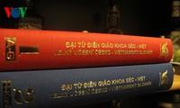 Выпущен в свет четвёртый том чешско-вьетнамского словаря