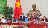 Госкомитет по делам АТЭС 2017 провёл 7-е пленарное заседание