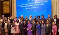 Завершился государственно-частный диалог, посвящённый женщинам и экономике АТЭС 2017