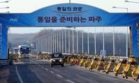 РК пообещала создать благоприятные условия для возобновления шестисторонних переговоров