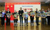 Во Вьетнаме проходят различные мероприятия, посвященные Рождеству