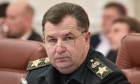 Украина отреагировала на новые обвинения России по делу о крушении самолёта MH17