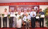 В Ханое прошла церемония вручения премии имени Буй Суан Фая «За любовь к Ханою»