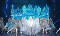 Художественная программа, посвященная 15-летию со дня создания Российского центра науки и культуры в Ханое