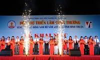 越南东南部工贸展正式开幕
