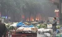 新疆发生爆炸有民众伤亡