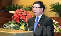 越南同意向美国公民签发有效期为一年的签证