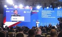 越南参加第五届莫斯科国际安全会议