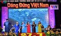 越南全国各地举行多项活动纪念荣军烈士节