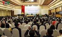 第18届全国外事工作会议:提高地方对外工作效果  服务发展与融入国际