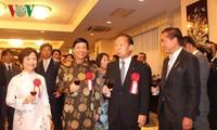越南驻日本大使馆举行活动庆祝9·2国庆