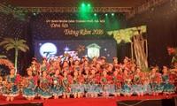 越南各地为儿童举行中秋节活动