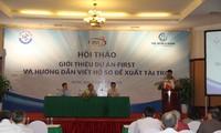 越南11个项目获得技术革新创新资助