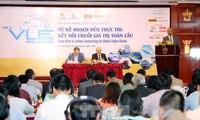 越南发展海空物流服务