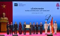 越南证券部门传统日20周年纪念大会在河内举行