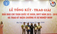 本台记者荣获社会保险、医疗保险领域全国新闻奖