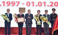 阮春福:希望平阳省成为关于发展与繁荣思维的独特典范