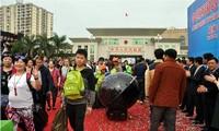 越中两国四地旅游线开通