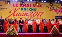 2017年岘港迎春商品展销会设两百多间展位