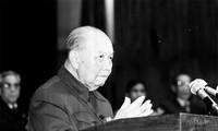 关于已故越共中央总书记长征的书出版
