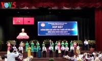 胡志明市举行少数民族优秀代表见面会