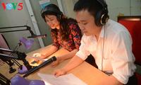 2017年世界广播日:倾听听众的声音