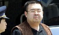 越南对朝鲜公民在马来西亚遇害做出反应