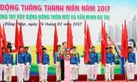 越南青年充满热血奉献社会