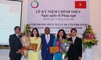 越南是法语国家国际组织的积极成员